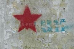 IMGP1896